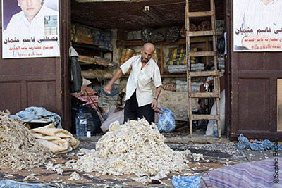 matelas de laine & sommier tapissier   Les ateliers Le Briand